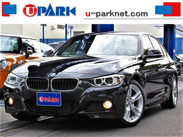 BMW 320dブルーパフォーマンス Mスポーツ 1オナ・黒革・iDriveナビ・Bカメラ・DVD・MSV・BTオーディオ・AUX・USB・メモリー付きパワーシート・シートヒーター・ETC・パドルシフト・HID・フォグ・Cソナー・Sキー・純正18AW