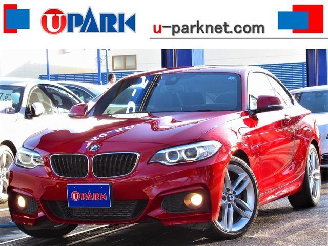 BMW 2シリーズ 220iクーペ Mスポーツ インテリS・NewiDriveナビ・Bカメラ・MSV・DVD・BTオーディオ・USB・AUX・本革ハンドル・パドルシフト・メモリー付きパワーシート・Cソナー・HID・フォグ・スマートキー・OP18AW