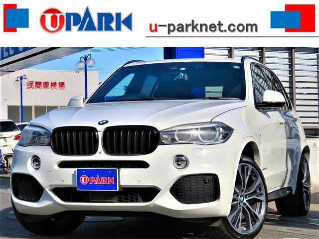 BMW X5 xDrive 35d Mスポーツ Individual・7人乗り・ACC・インテリS・全周囲カメラ・Mパフォーマンス21AW・エアロ・harman/kardon・黒革・NewiDriveナビ・HUD・LEDライト・Cソナー・PバックD