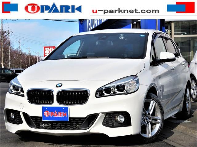 BMW 218dアクティブツアラー Mスポーツ パーキングサポートPKG・コンフォートPKG・1オーナー・インテリS・NewiDriveナビ・Bカメラ・DTV・LDW・Cソナー・BTオーディオ・AUX・USB・・ETC・スマキー・Pアシスト・記録簿