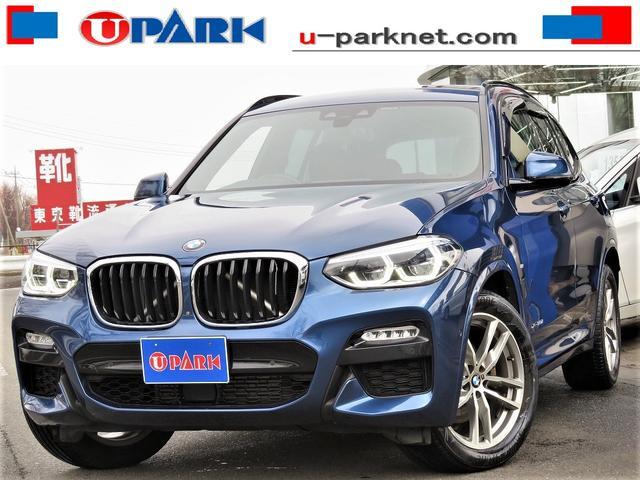 BMW xDrive 20d Mスポーツ 3Dビューカメラ・茶革・ACC・インテリS・BSM・アンビエントライト・NewiDriveナビ・DTV・Cソナー・LEDライト・Pバックドア・Pアシスト・LDW・スマキー・パドルシフト・記録簿
