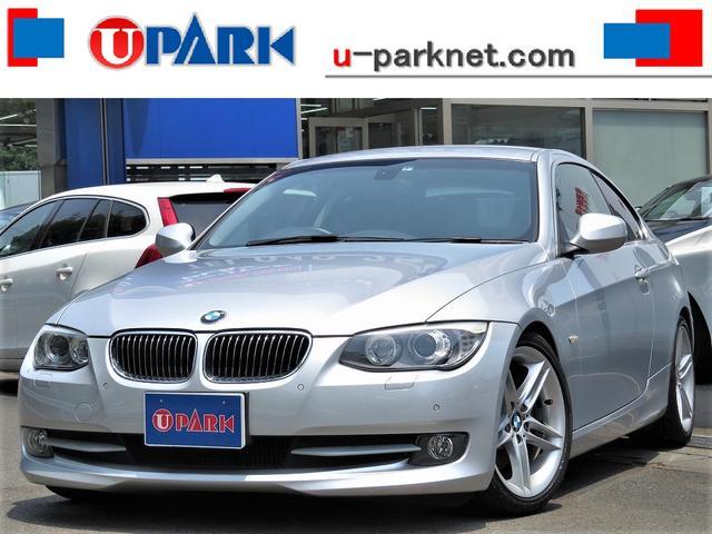 BMW 3シリーズ 325i ハイラインPKG・iDriveナビ・DTV・DVD再生・AUX・HIDライト・Cソナー・スマキー・18AW・Dサス・シートヒーター・Pシート・シートメモリー・オートライト・ETC・記録簿