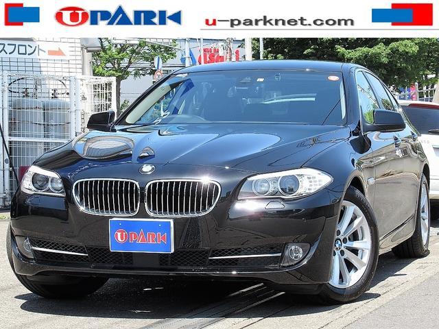 BMW 5シリーズ 523i ハイラインパッケージ 1オーナー・黒革・ACC・インテリS・BSM・NewiDriveナビ・Bカメラ・DTV・Cソナー・スマキー・HID・LDW・電動サンシェード・ETC・AUX・USB・BTオーディオ・記録簿