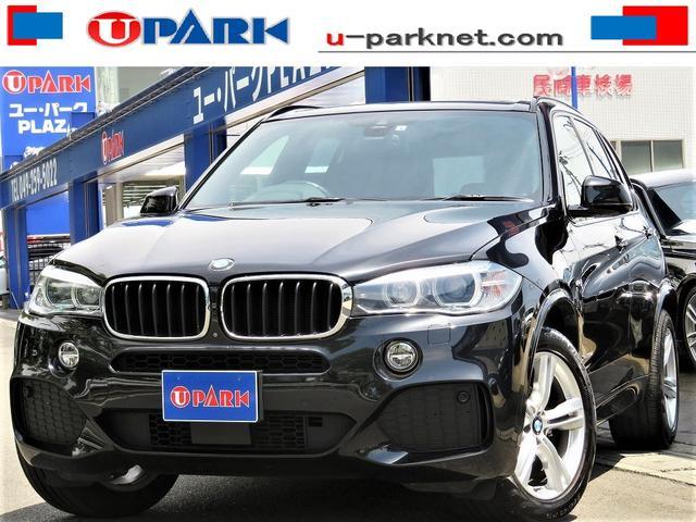BMW xDrive 35d Mスポーツ 1オーナー・SR・モカダコタレザー・ACC・BSM・全周囲カメラ・NewiDriveナビ・DTV・HIDライト・Cソナー・ETC・19AW・Pバックドア・スマキー・LDW・パドルシフト・記録簿