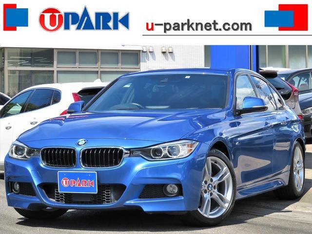 BMW 320d Mスポーツ インテリS・ACC・NewiDriveナビ・Bカメラ・HIDライト・パドルシフト・スマキー・LDW・ETC・アイドリングストップ・18AW・BTオーディオ・AUX・USB・オートワイパー・記録簿