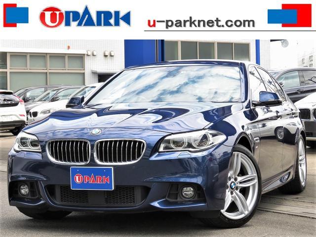 BMW 5シリーズ 523d セレブレーションエディションバロン 200台限定・インテリS・ACC・オイスターレザー・NewiDriveナビ・Bカメラ・DTV・MDメーター・LDW・19AW・パドルシフト・スマキー・Pバックドア・Cソナー・BTオーディオ・記録簿