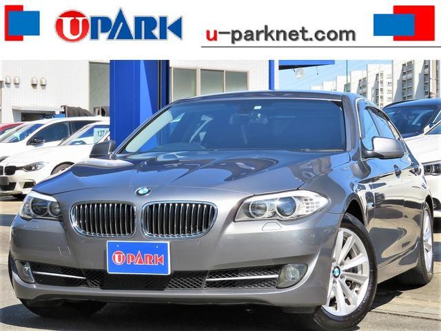 BMW 523dブルーパフォーマンスハイラインパッケージ 黒革・iDriveナビ・Bカメラ・DTV・クルコン・Cソナー・HIDライト・ETC・シートヒーター・アイドリングストップ・Pシート・BTオーディオ・USB・AUX・スマキー・オートワイパー