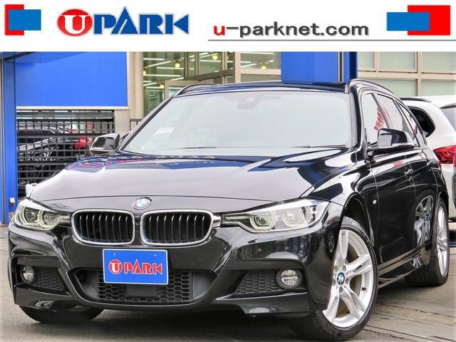 BMW 320i xDriveツーリング Mスポーツ 後期・1オーナー・ACC・インテリS・NewiDriveナビ・Bカメラ・DTV・LEDライト・Cソナー・パドルシフト・Pバックドア・BSM・ETC・アイドリングストップ・BTオーディオ・記録簿