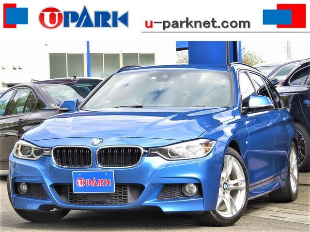 BMW 320dツーリング Mスポーツ インテリS・ACC・NewiDriveナビ・BカメラDTV・Cソナー・Pバックドア・スマキー・HIDライト・BTオーディオ・AUX・USB・18AW・ETC・パドルシフト・ドラレコ・記録簿
