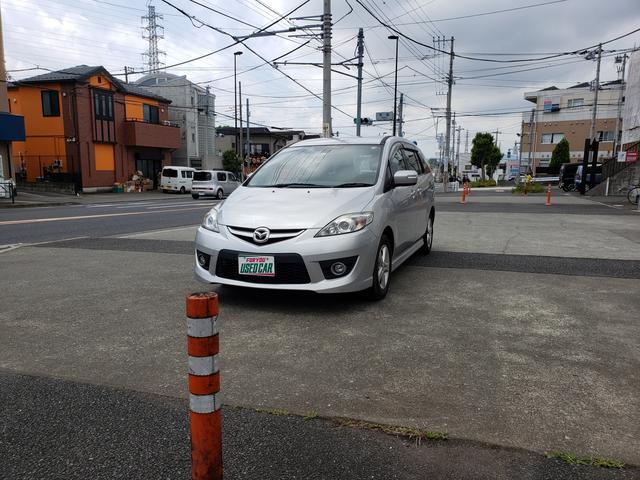 マツダ プレマシー 20CS・ナビ・地デジ