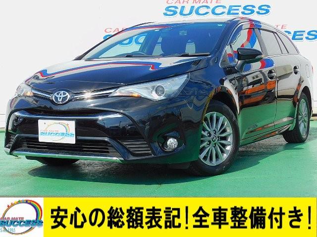 トヨタ アベンシスワゴン Xi ワンオーナー 新品Mナビ Fセグ LEDヘッドライト オートライト ドラレコ