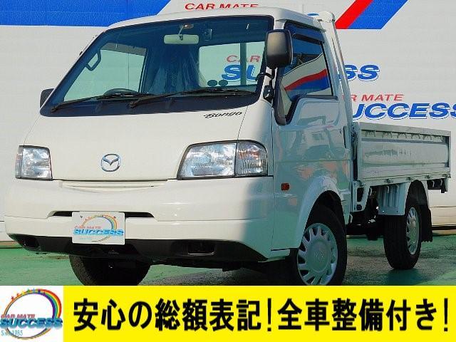 マツダ ボンゴトラック GL Mナビ Fセグ キーレス CD DVD