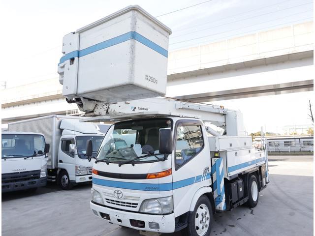 「トヨタ」「ダイナトラック」「トラック」「千葉県」の中古車