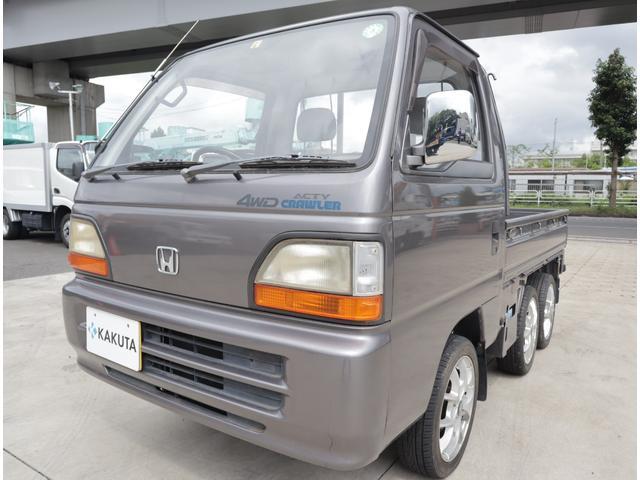 ホンダ アクティトラック クローラー 4WD