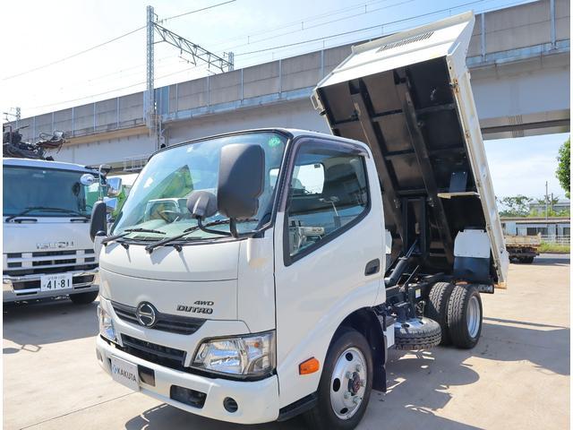 日野 デュトロ 強化ダンプ 全低床 4WD 積載2t