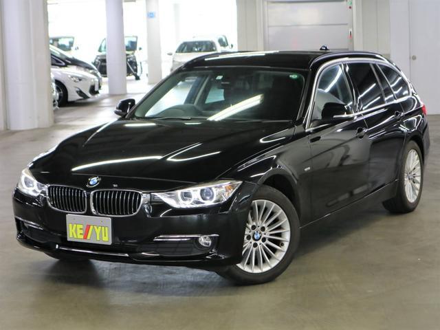 BMW 320dツーリング ラグジュアリー 当社下取車 禁煙 黒革電動シート 純正ナビ CD DVD Bluetoothオーディオ バックカメラ ETC シートヒーター 純正17AW HID オートライト 8エアバッグ ABS