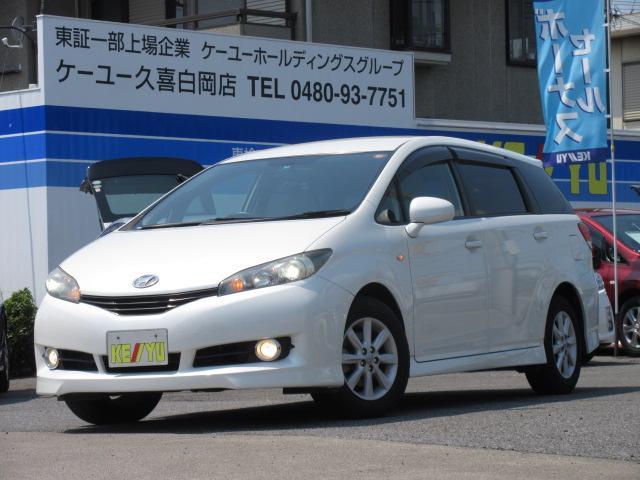 トヨタ 2.0G 禁煙車 純正HDDナビ バックカメラ HIDライト