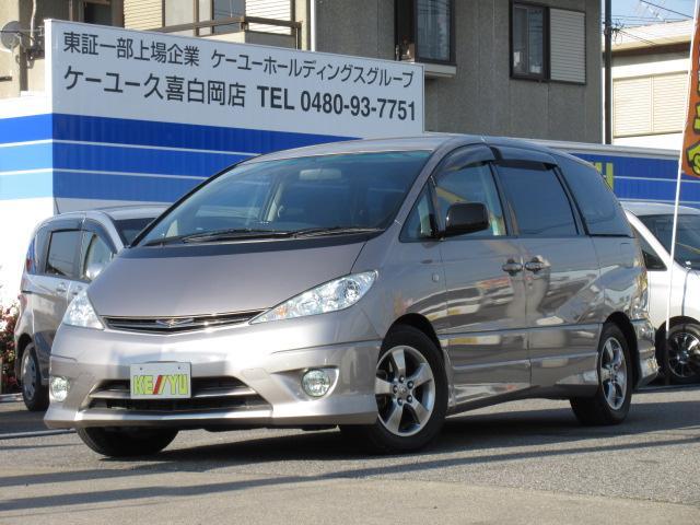 トヨタ アエラス プレミアム HDDナビ両側電動RモニターBカメラ