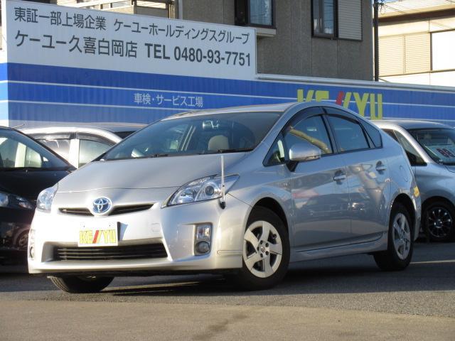 トヨタ S HIDライト&HIDフォグ フルセグナビ ドラレコ