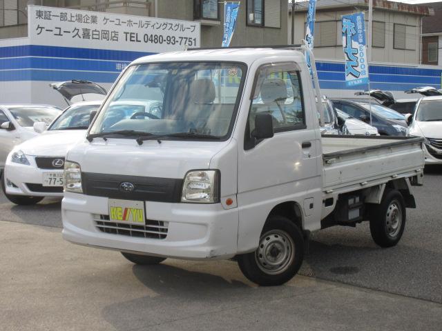 スバル TB 切換4WD 5速マニュアル車 当社買取車