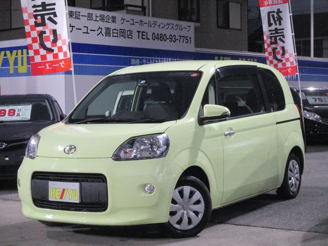 「トヨタ」「ポルテ」「ミニバン・ワンボックス」「埼玉県」の中古車