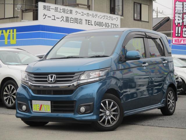 「ホンダ」「N-WGNカスタム」「コンパクトカー」「埼玉県」の中古車