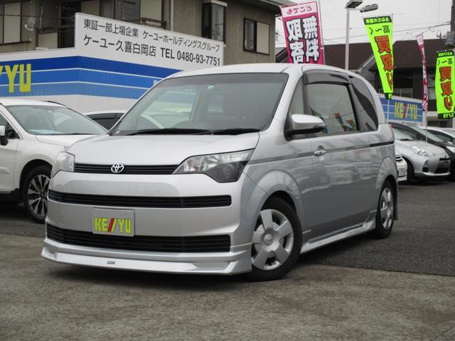 「トヨタ」「スペイド」「ミニバン・ワンボックス」「埼玉県」の中古車