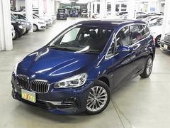 BMW218dグランツアラー ラグジュアリー 黒革 登録済未使用車