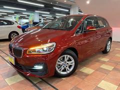 BMW218iアクティブツアラー プラス&パーキングサポート