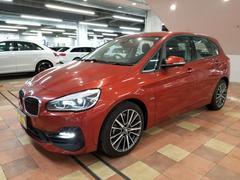 BMW218dアクティブツアラー スポーツ ACC ヘッドアップD
