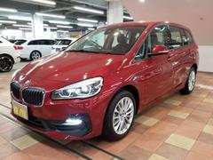 BMW218dグランツアラー コンフォートパッケージ BSI
