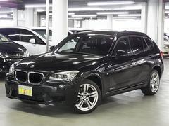 BMW X1sDrive 20i Mスポーツ HDDナビ  バックカメラ