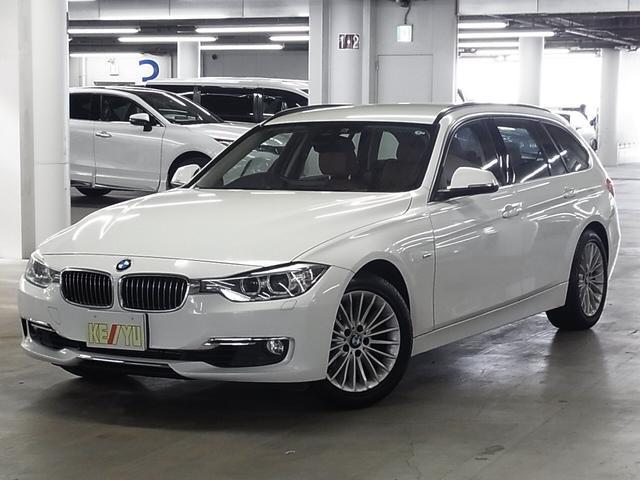 BMW 320iツーリング ラグジュアリー シートヒーター 電動茶レザー パワーバックドア クルーズコントロール iDriveHDDナビ ETC バックカメラ Bluetooth ソナー ルーフレール コンフォートアクセス スペアキー 禁煙車