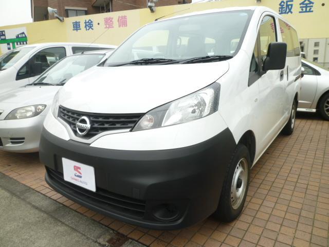 「日産」「NV200バネットバン」「その他」「東京都」の中古車