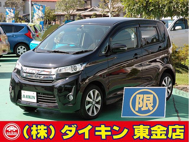 三菱 T ナビTV エアロ Bモニター 1オーナー