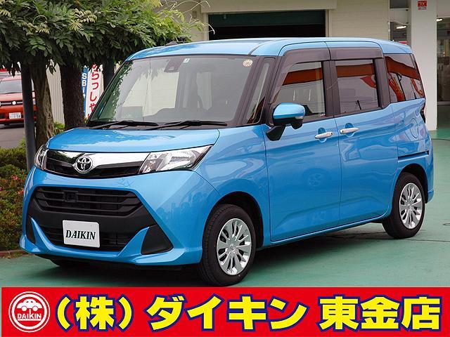 トヨタ G S ナビTV スマートアシストII 両自動ドア