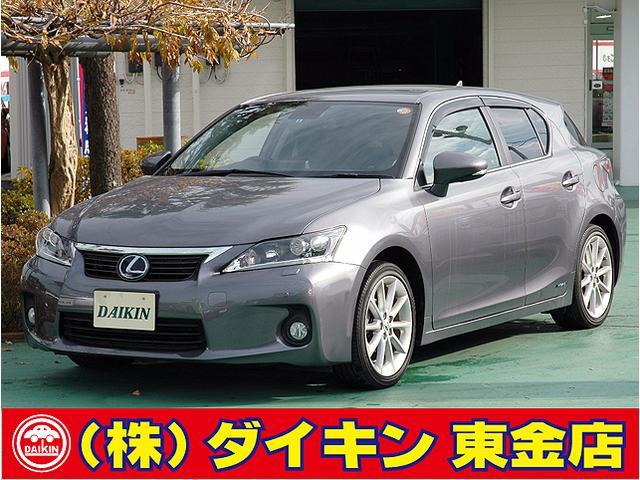 レクサス CT200h バージョンL ナビTV 本革 SR 禁煙車