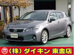 CTCT200h バージョンL ナビTV 本革 SR 禁煙車