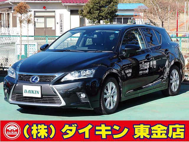 レクサス CT200h バージョンL 純正ナビTV 本革 禁煙車