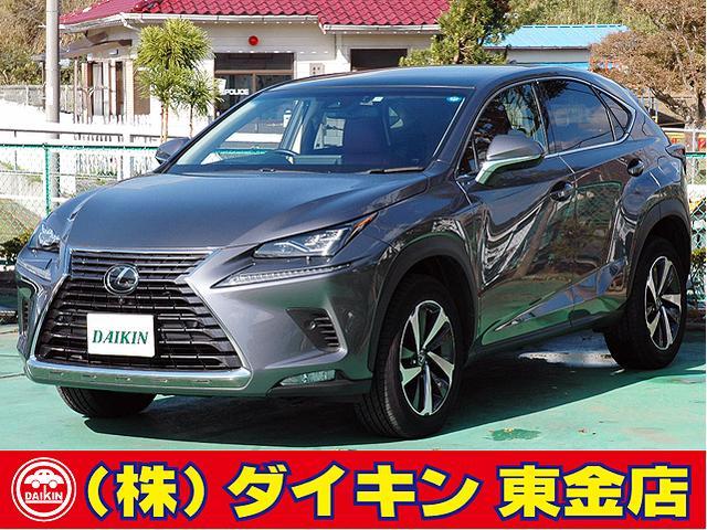 レクサス NX300 バージョンL ナビTV 本革 パノラマR 禁煙車