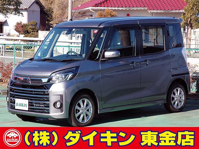 三菱 カスタムG e-アシスト SDナビTV 自動ドア