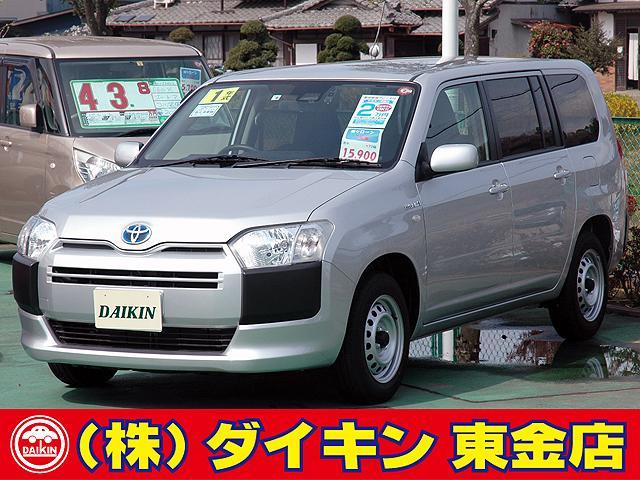 トヨタ ハイブリッドUL-X ナビTV Bモニター セーフティセンス
