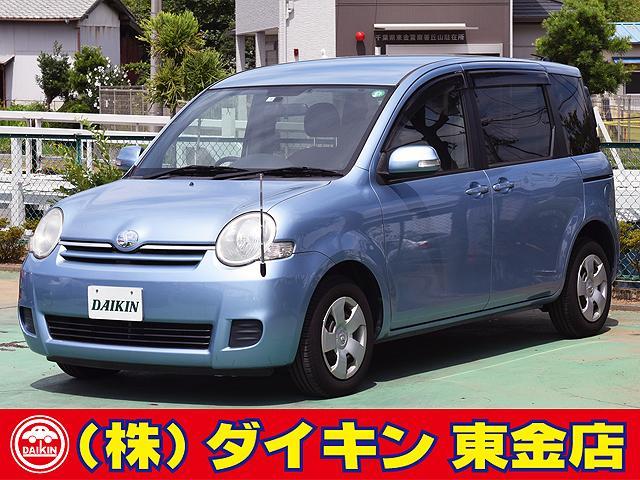 トヨタ X Lパッケージ SDナビTV Bモニター 自動ドア HIDライト ETC 電動ポール 禁煙車