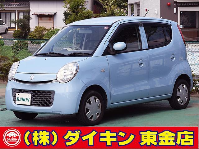 スズキ MRワゴン G リモコンキー CD ライトレベライザー 電格ミラー Pガラス バイザー
