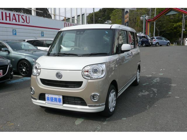ダイハツ Gメイクアップリミテッド SAIII届出済未使用車