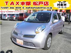 マーチ12Sコレット 下取り車・ナビ・OP色・インテリキ−・ABS