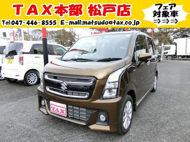スズキ ハイブリッドX0.3万キロ/OP色/LED/シートヒーター