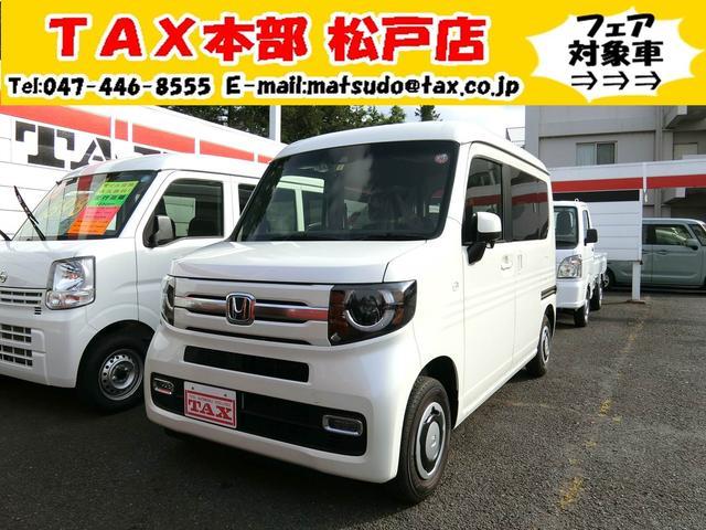 ホンダ ファン・ホンダセンシング届出済未使用車・LEDライト・Bカメ