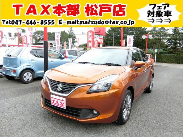 XS 走行1.8万/追従型クルコン/シートヒーター