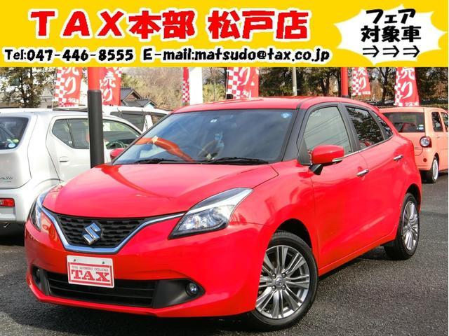 スズキ XS 走行9千キロ/HIDライト/シートヒーター/衝突軽減
